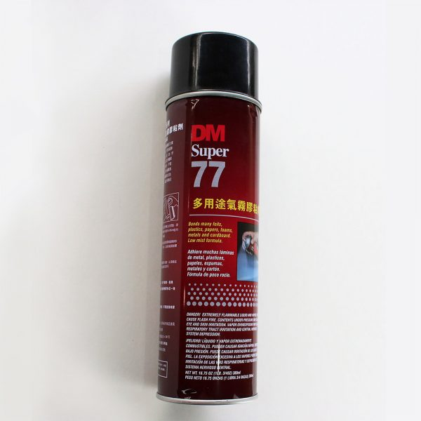 Dm-super-77